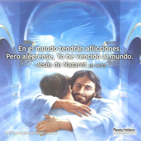 Frases de Jesus de Nazaret   Frases Felices :D