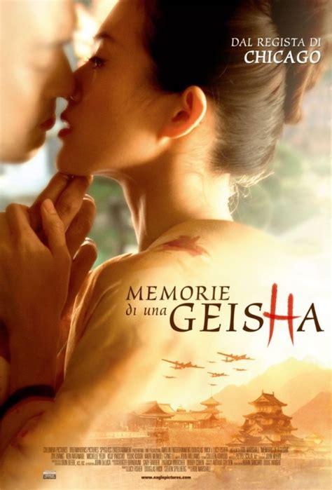 Frases de la película Memorias de una Geisha