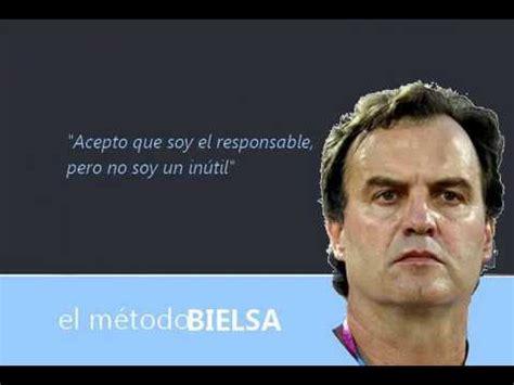 Frases de Marcelo Bielsa   YouTube