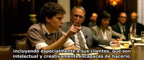 > Frases de Películas: Síntesis de la película The Social ...