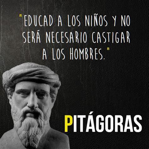 Frases de Pitagoras | Citas celebres