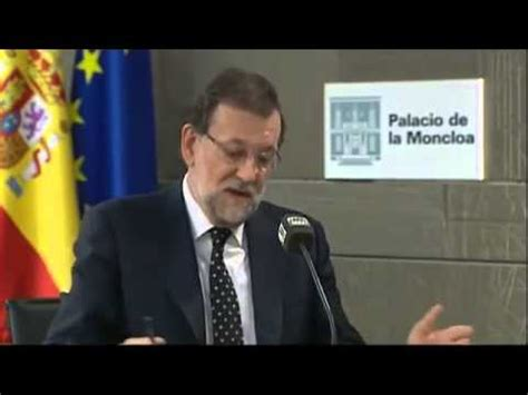 Frases de rajoy   la europea   YouTube