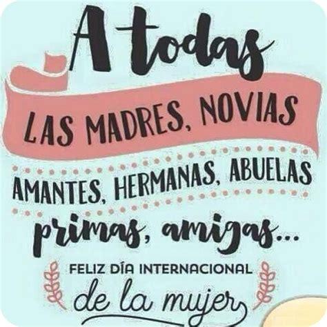 Frases Del Dia De La Mujer Trabajadora | Ver Imagenes Bonitas