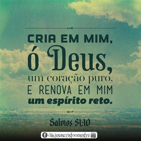 Frases - jesus Cristo | Jesus Cristo