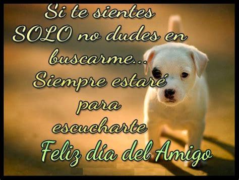 Frases Para El Dia De La Amistad Cortas Y Originales ...
