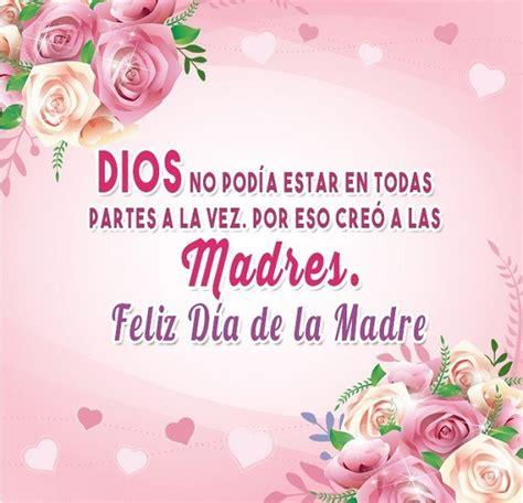 Frases Para El Dia De La Madre Con Lindas Imagenes Para ...