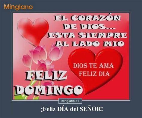 Frases Para El Domingo | imagenes para empezar el dia de ...