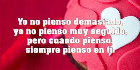 Frases Para Enamorar Con Imagenes Lindas De Amor ...