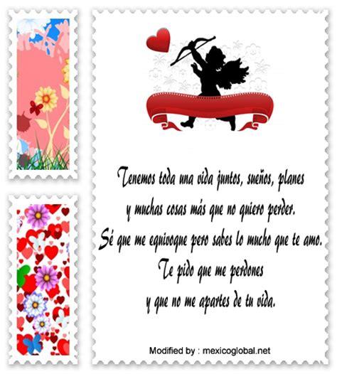 FRASES ROMANTICAS DE PERDON MI AMOR|MENSAJES DE PERDON ...
