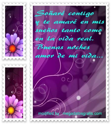 Frases y tarjetas románticas para desear buenas noches ...