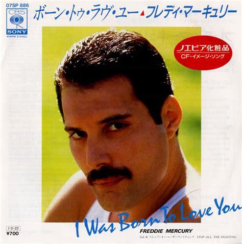 Freddie Mercury I Was Born To Love You Japanese 7
