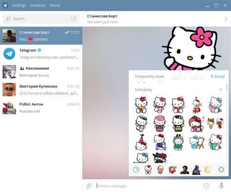 Free Download Telegram Messenger For Nokia E5 - chinvillage