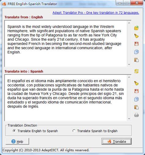 FREE English-Spanish Translator full Windows 7 screenshot ...