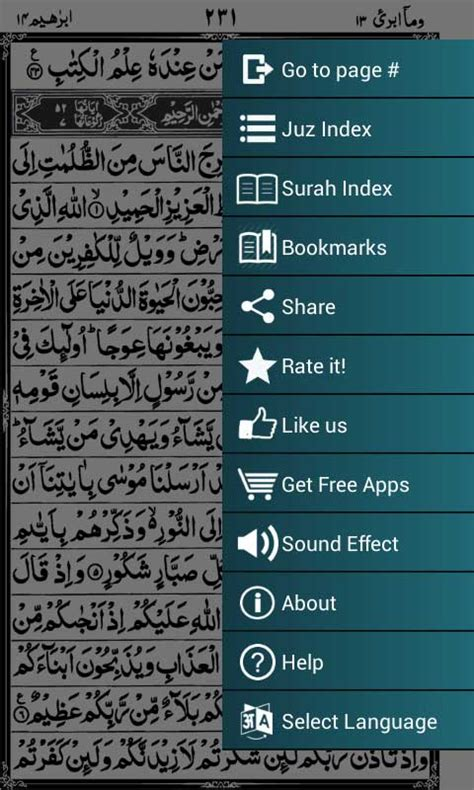 Free Holy Quran 16 lines per page APK Download For Android ...
