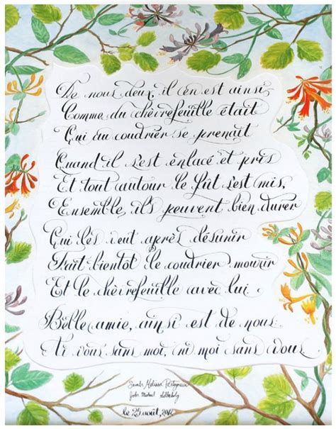 Free Love Poems In French | Free Love Quotes