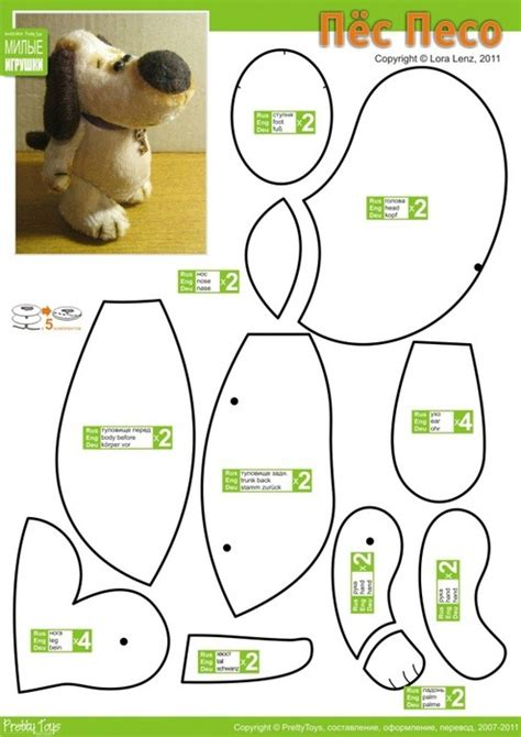 free sewing patterns for stuffed animals - Music Search ...