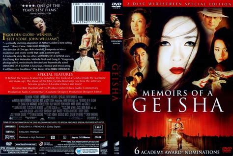 FreeCovers.net   Memoirs Of A Geisha WS SE R1  2005