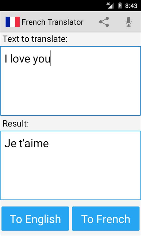 French English Translator - Android Apps on Google Play