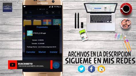 FTS15 | PRIMERA DIVISION | LIGA ARGENTINA | 2016 ★ - YouTube