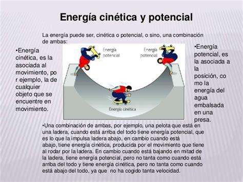 Fuentes de energía y sostenibilidad