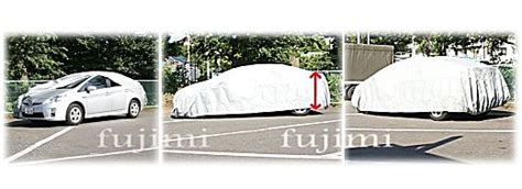 fujimi-cc: In review sale ♪ Premium CAR COVER car cover M ...