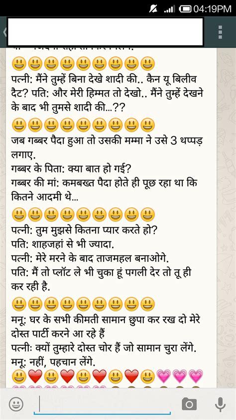 Funny Status For Whatsapp Short