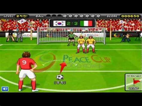 Fútbol Cup Korea Juegos Online Gratis - YouTube