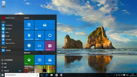 Gallery: Windows 10 Build 10176 Screenshots (Chinese ...