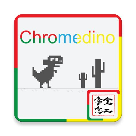 [GAME] [FREE] Dino of Chrome - Android Forums at ...