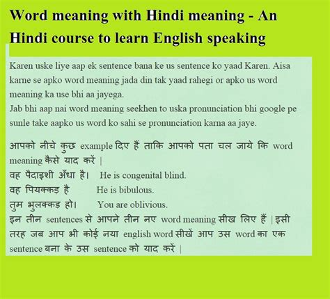 Game Meaning In Hindi « Todellisia rahaa online-kasino pelejä