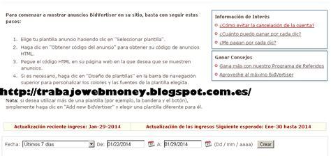 GANAR DINERO CON TU WEB: BIDVERTISER,LA COMPETENCIA DE ADSENSE