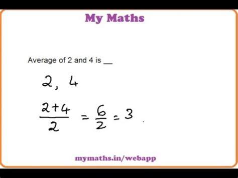 Ganit Margadarsak: Average of two numbers - YouTube