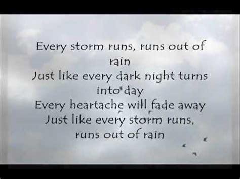 Gary Allan - Tough Goodbye Lyrics