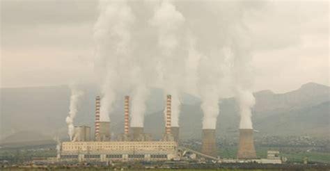 Gases Del Efecto Invernadero: Causas Y Fuentes - Mente y ...