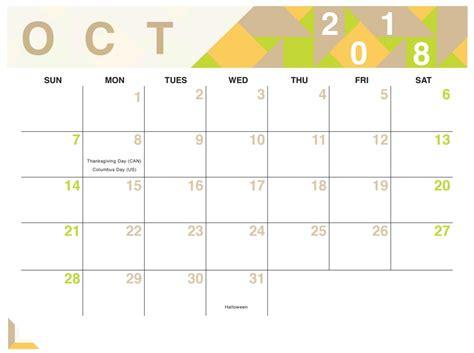 Geometric Free Printable 2018 Calendar | Calendar 2018