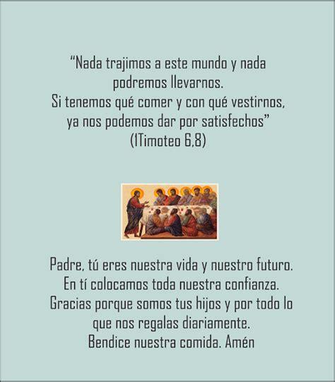 Gifs de oraciones: Bendiciones de la mesa