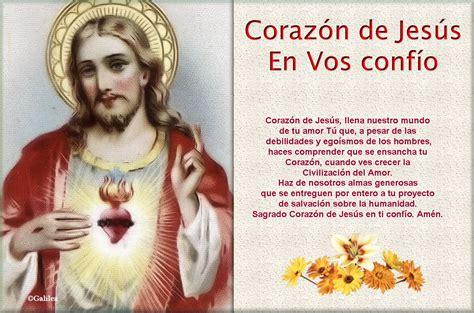 Gifs de oraciones: Oraciones al Sagrado corazón de Jesús