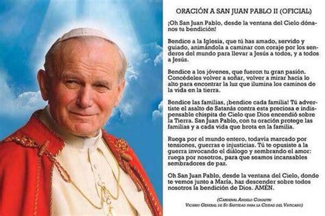 Gifs de oraciones: Oraciones Juan Pablo II