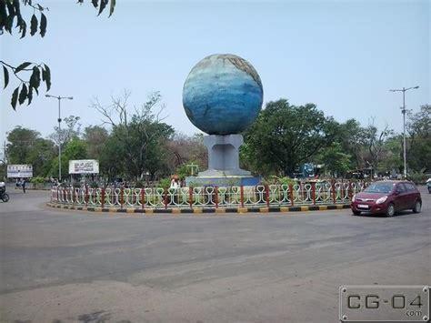 Globe Chowk Bhilai | Raipur News, Classifieds ...