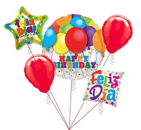 Globos de cumpleaños e imágenes divertidas para dedicar