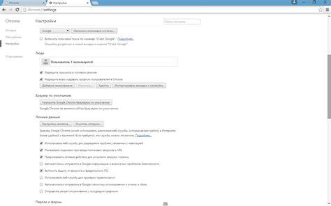 Google Chrome 41.0.2272.89 Stable (x86/x64) Multi/Ru ...