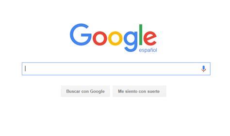 Google el mejor buscador de Internet