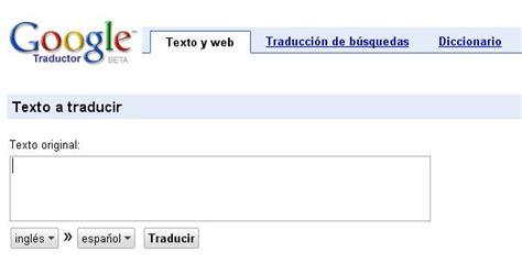 Google traductor ahora tiene Latin   Taringa!