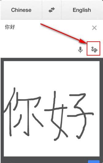 Google Traductor para iOS ahora permite escribir texto ...