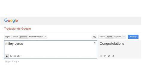 Google Translate: 10 traducciones más polémicas y épicas ...