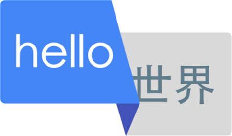 Google Translate API   Fast Dynamic Localization   Google ...