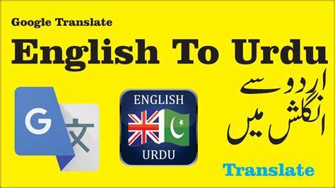 Google Translate English To Urdu   Camera Instant ...