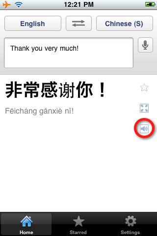 Google Translate llega a iOS como una aplicación
