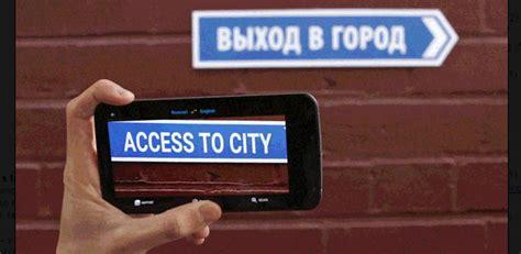 Google Translate va un paso más allá: traducción en tiempo ...