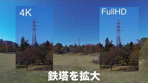 GoPro Hero3 Black Edition 4K VS FullHD - YouTube